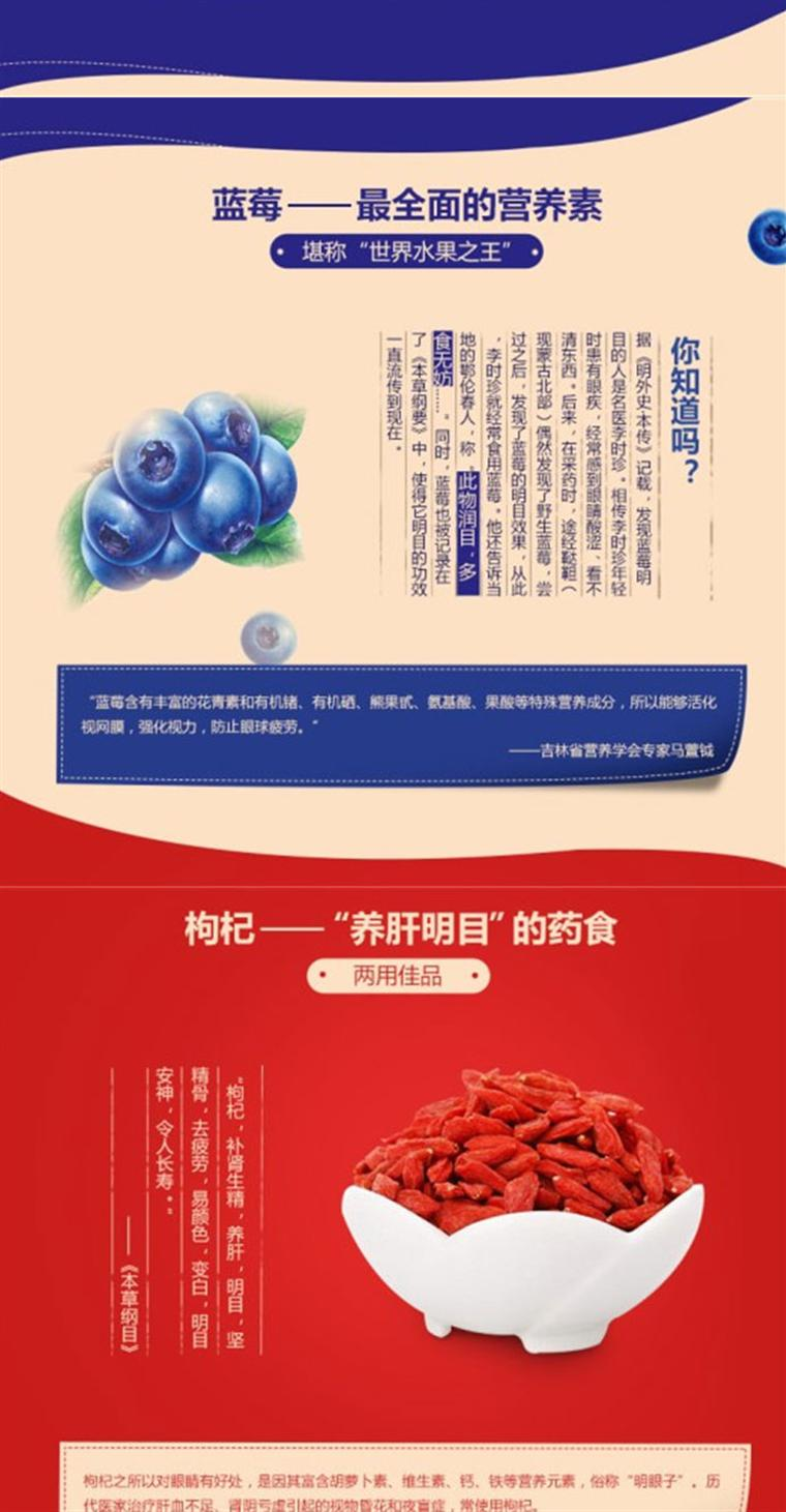 江中蓝枸饮料(高清)